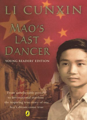 Mao's Last Dancer  [Young Readers Edition]