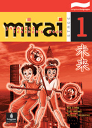 Mirai:  1 - Teacher's Book