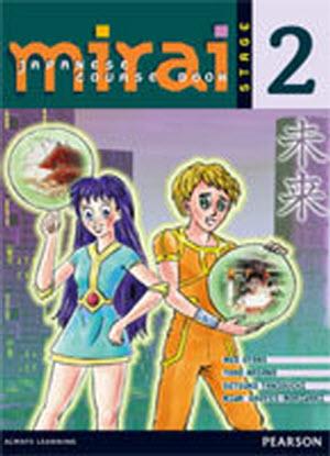 Mirai:  2 - Student Book