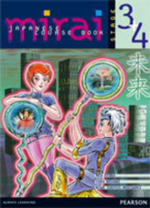 Mirai:  3 & 4 - Student Book