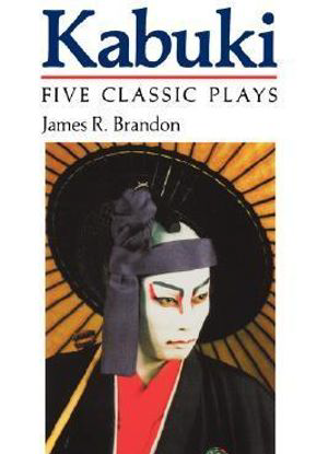 Kabuki:  Five Classic Plays