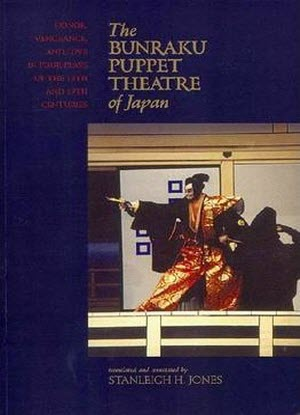 The Bunraku Puppet Theatre of Japan:  Honor, Vengeance and Love in Four Plays of the 18th and 19th Century