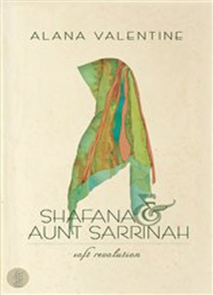 Shafana and Aunt Sarrinah  [The Play]