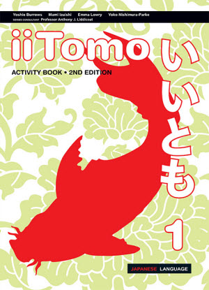 iiTomo:  1 - Activity Book