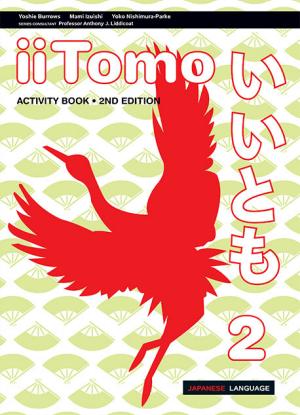 iiTomo:  2 [Activity Book]