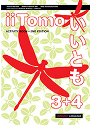 iiTomo:  3/4 - Activity Book