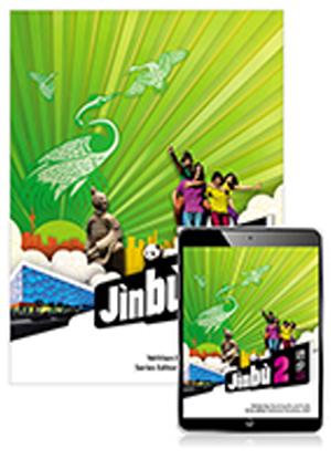 Jinbu:  2 [Student Book + eBook]