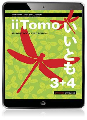 iiTomo:  3/4 - Reader+ Only (Access Card)