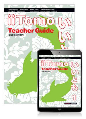 iiTomo:  1 - Teacher Combo Pack [Teacher Guide + Teacher eBook + Audio Download]