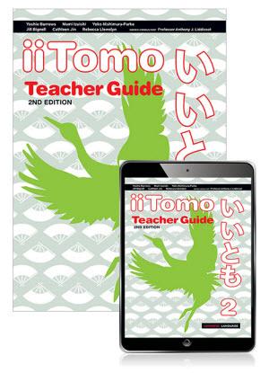 iiTomo:  2 - Teacher Combo Pack [Teacher Guide + Teacher eBook + Audio Download]