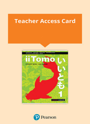iiTomo:  1 - Teacher Reader+ with Audio Download
