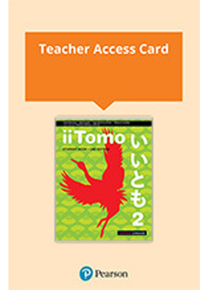 iiTomo:  2 - Teacher Reader+ with Audio Download