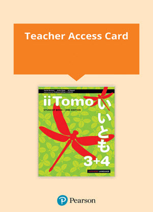 iiTomo:  3/4 - Teacher Reader+ with Audio Download
