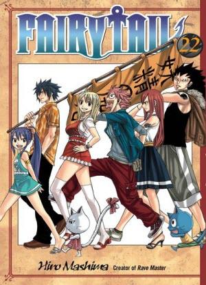 Fairy Tail: 22