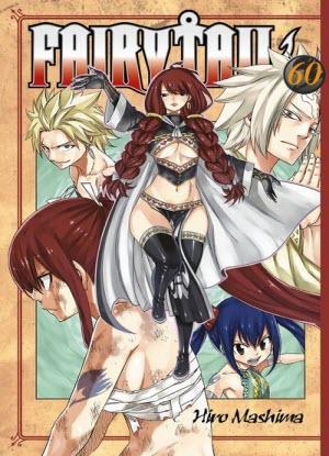 Fairy Tail: 60