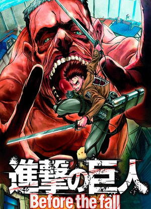 Attack on Titan before the Fall: 17