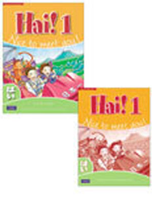 Hai ! 1 - Pack [Student Book + Workbook]