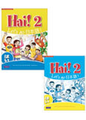 Hai !  2 - Pack [Student Book + Workbook]