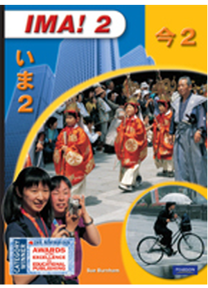 Ima!:  2 - Student Book