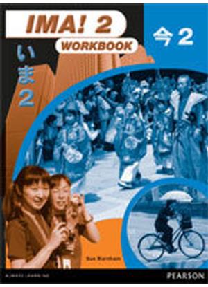 Ima!:  2 - Workbook