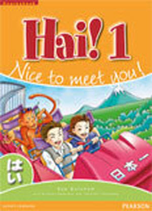 Hai !  1 - Student Book