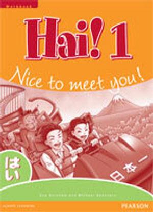 Hai !  1 - Workbook