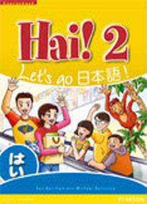 Hai !  2 - Student Book
