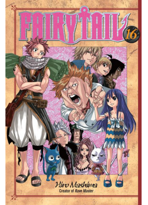 Fairy Tail: 16