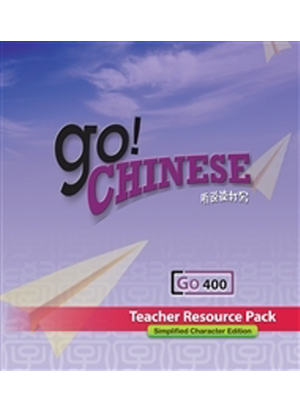 Go! Chinese:  Level 400 [Textbook]