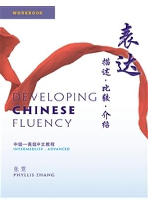 Developing Chinese Fluency - Workbook