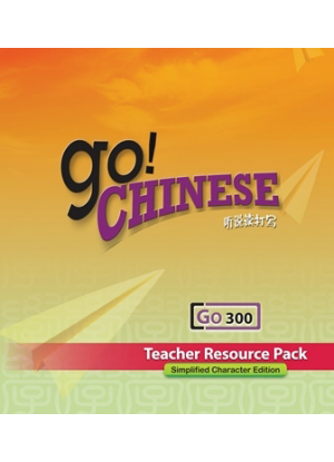 Go! Chinese:  Level 300 [Teacher Resource Pack]