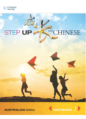 Step up with Chinese:  1 [Student Book]