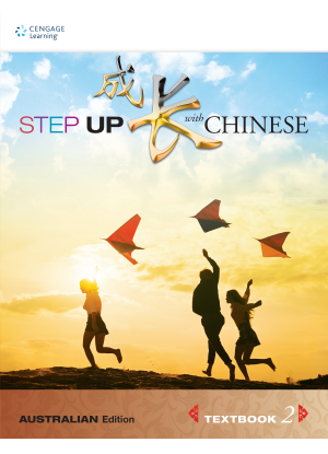 Step up with Chinese:  2 [Student Book]