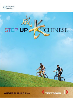Step up with Chinese:  3 [Student Book]