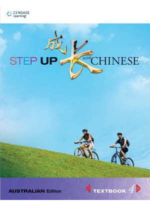 Step up with Chinese:  4 [Student Book]