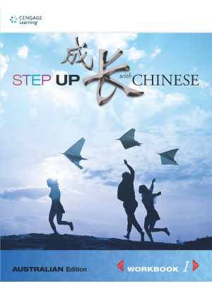 Step up with Chinese:  1 [Workbook]