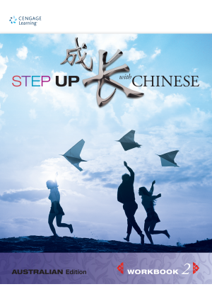 Step up with Chinese:  2 [Workbook]