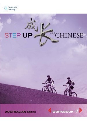 Step up with Chinese:  4 [Workbook]